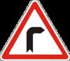 Знак № 1.1