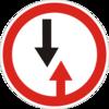 Знак № 2.5
