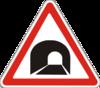 Знак № 1.9