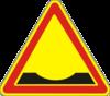Знак № 1.12