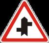 Знак № 1.23.4