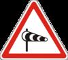 Знак № 1.17
