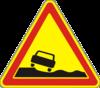 Знак № 1.15