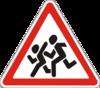 Знак № 1.33