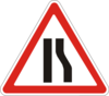 Знак № 1.5.2
