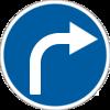 Знак № 4.2