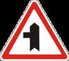 Знак № 1.23.2