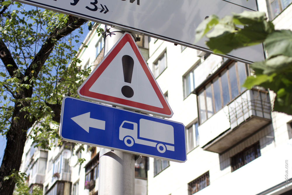 знаком 5 1 дорога для автомобилей