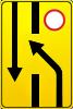 Знак № 5.24.1