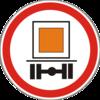 Знак № 3.12