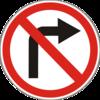 Знак № 3.22