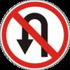 Знак № 3.24