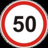 Знак № 3.29