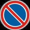 Знак № 3.35