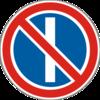 Знак № 3.36