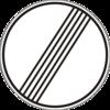 Знак № 3.42