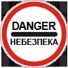 Знак № 3.43