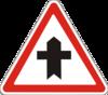 Знак № 1.22