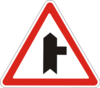 Знак № 1.23.1