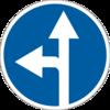 Знак № 4.5