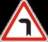 Знак № 1.2