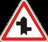 Знак № 1.23.3