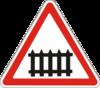 Знак № 1.27
