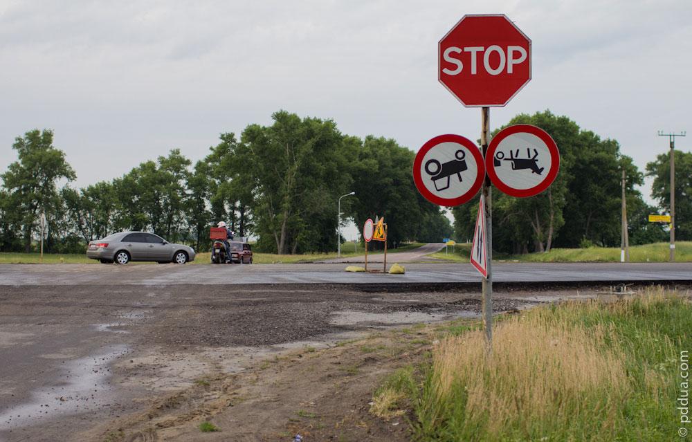 проезд без остановки перед знаком стоп