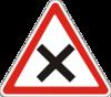 Знак № 1.21