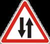 Знак № 1.26