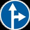 Знак № 4.4