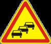 Знак № 1.38